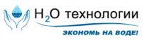 Логотип ГК H2O-Технологии