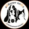 Логотип сети ветеринарных клиник Айболит плюс