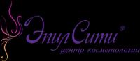 Логотип ценрта косметологии ЭпилСити