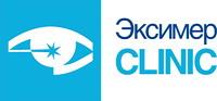 Логотип клиники Эксимер