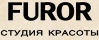 Логотип студии красоты Фурор