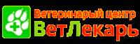 Логотип ВетЛекарь