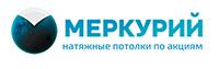 Логотип компании Меркурий