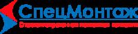 Логотип компании спецмонтаж