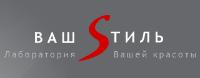 Логотип салона красоты ваш Стиль