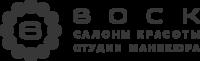 Логотип сети салонов красоты Воск