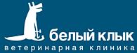 Логотип ветклиники Белый клик
