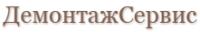 Логотип компании СДК Демонтаж Сервис