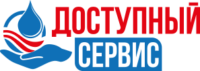 Логотип Доступный Сервис ООО
