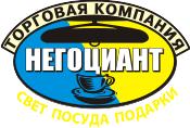 Логотип торговой компании негоциант