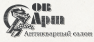 Логотип антикварного салона Сов Арт