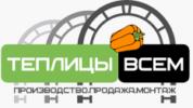 Логотип интернет магазина теплицы всем