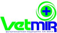 Логотип ветклиники Ветмир