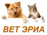 Логотип ветцентра ВЕТ Эриа