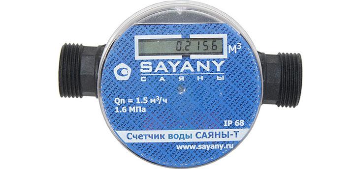 Счетчик воды Sayany