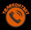 колл-центр телеконтакт нижний новгород логотип